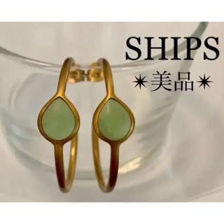 シップス(SHIPS)のSALE‼️✴️新品同様✴️ SHIPSグリーン×ゴールドカラーフープピアス(ピアス)