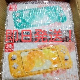 ニンテンドースイッチ(Nintendo Switch)の【新品】Nintendo Switch Liteターコイズ イエロー2つセット(家庭用ゲーム機本体)