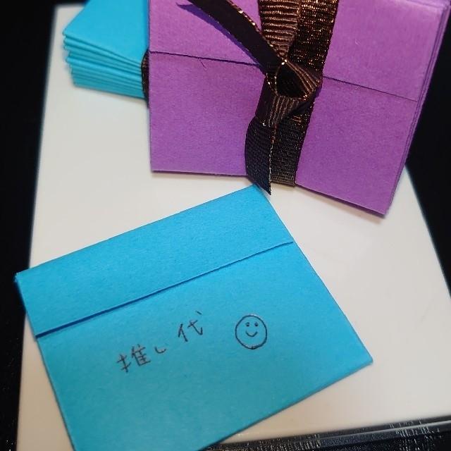 小さな封筒[ブルー.パープル] ハンドメイドの文具/ステーショナリー(その他)の商品写真