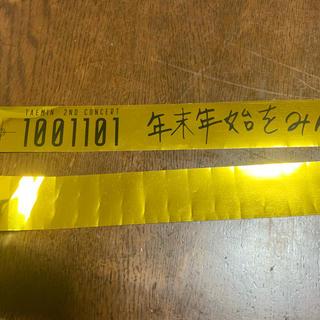 シャイニー(SHINee)のテミン TAEMIN 1001101 銀テープ 銀テ 金テープ 1本(K-POP/アジア)