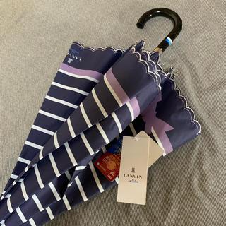 ランバンオンブルー(LANVIN en Bleu)の新品 ランバンオンブルー  晴雨兼用傘「ネイビー」(傘)