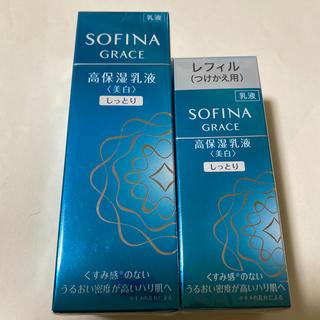 ソフィーナ(SOFINA)のソフィーナ グレイス 乳液 本体 ・レフィル (付け替え用) しっとりタイプ(乳液/ミルク)