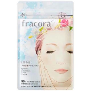 フラコラ(フラコラ)のfracora(フラコラ) リフテスト  プロテオグリカンつぶ(コラーゲン)