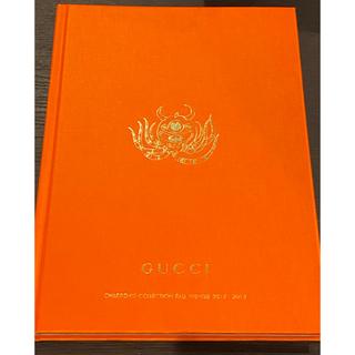 グッチ(Gucci)の⭐️GUCCIチルドレン カタログ⭐️(ファッション)