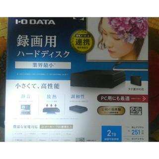 アイオーデータ(IODATA)の【値下げ美品】 I・O DATA 外付けHDD 2TB (PC周辺機器)