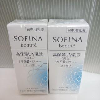 ソフィーナ(SOFINA)のチョコミント さん専用ページ ソフィーナ、ボーテ2点 箱無し(乳液/ミルク)