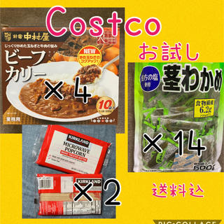 コストコ(コストコ)のコストコ お試し 新宿中村屋ビーフカリー4 × ポップコーン2 × 茎わかめ14(レトルト食品)