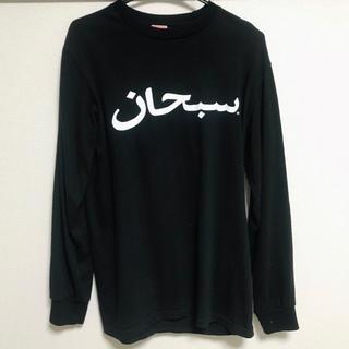 シュプリーム(Supreme)のSupreme arabic logo L/S tee 黒(Tシャツ/カットソー(七分/長袖))