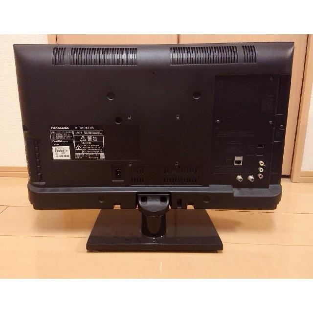 Panasonic(パナソニック)のPanasonic VIERA 24型 テレビ TH-24D305 スマホ/家電/カメラのテレビ/映像機器(テレビ)の商品写真