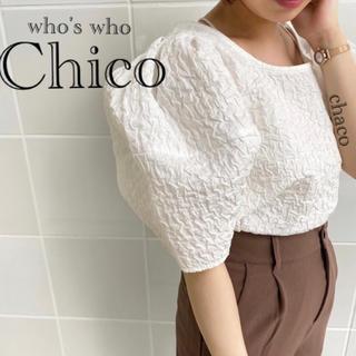 フーズフーチコ(who's who Chico)の新作♡¥3590【Chico】ジャガードパワショルブラウス W(カットソー(半袖/袖なし))