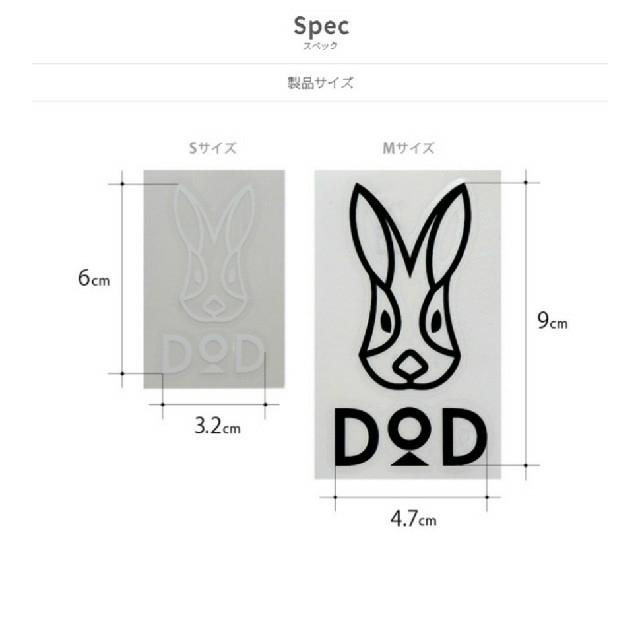DOPPELGANGER(ドッペルギャンガー)のDODステッカー ホワイト Sサイズ スポーツ/アウトドアのアウトドア(その他)の商品写真