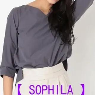 【専用】SOPHILA 新品♪未使用Vネック☆バックカッティングブラウス(シャツ/ブラウス(長袖/七分))