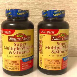 オオツカセイヤク(大塚製薬)の【27000196様専用】スーパーマルチビタミン&ミネラル 120粒 2個(ビタミン)