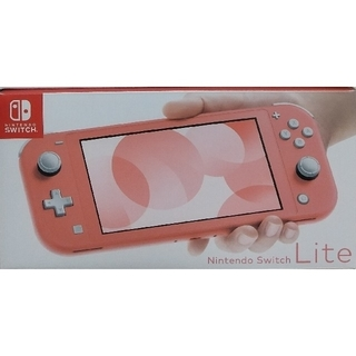 Nintendo Switch Lite 本体 コーラル 新品未使用(携帯用ゲーム機本体)