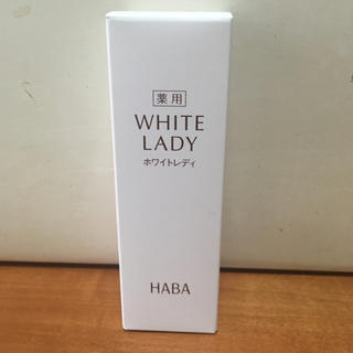 HABA - HABA ホワイトレディ 30ml