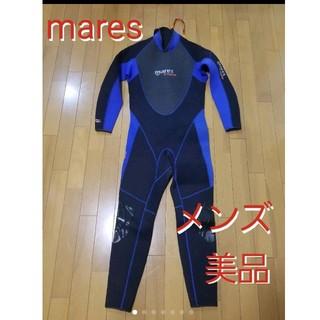 マレス(mares)のマレス ウェットスーツ メンズ スキューバダイビングシュノーケリングフルスーツ(マリン/スイミング)