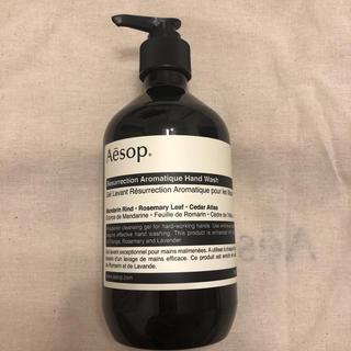 Aesop - 【新品未使用】Aesop イソップ レスレクション ハンドウォッシュ 500ml