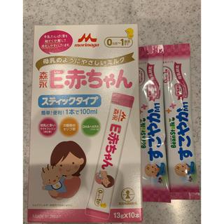 モリナガニュウギョウ(森永乳業)のE赤ちゃん  すこやか粉ミルク ステック (乳液/ミルク)