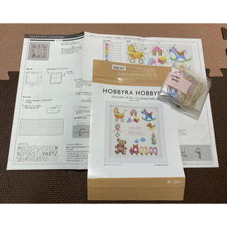 【yumiko様専用】ホビーラホビーレ図案sweet mammy(型紙/パターン)