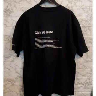 サンダイメジェイソウルブラザーズ(三代目 J Soul Brothers)のクレールドルーナ CLAIR DE LUNE JSB 3代目 Tシャツ 登坂(Tシャツ/カットソー(半袖/袖なし))