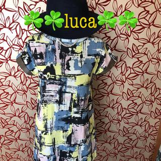 ルカ(LUCA)のLUCA ワンピース(ひざ丈ワンピース)