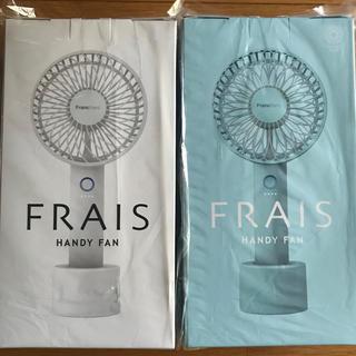 フランフラン(Francfranc)のフランフラン ハンディファン 2020年モデル(扇風機)