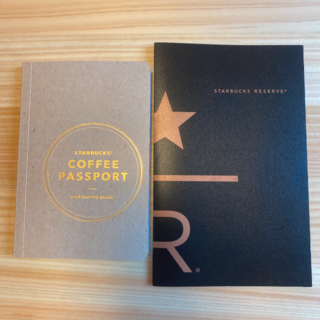 スターバックスコーヒー(Starbucks Coffee)のスターバックス コーヒーパスポート ☆リザーブ☆ 最安値(その他)