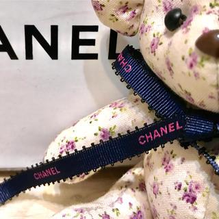 シャネル(CHANEL)の正規品 2020年バレンタイン限定 レア シャネルリボン ネイビー 1m(その他)
