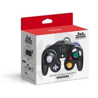 ニンテンドーゲームキューブ(ニンテンドーゲームキューブ)のニンテンドー ゲームキューブ コントローラ スマブラブラック1個+接続タップ1個(その他)