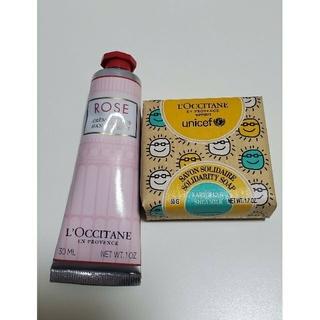 ロクシタン(L'OCCITANE)のロクシタン ハンドクリームと石鹸(ハンドクリーム)