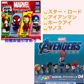 タカラトミー(Takara Tomy)のマーベル ブレイクタイムヒーローズ&キャラコレ! サノスアイアンマンホークアイ(アメコミ)