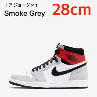 ナイキ(NIKE)の28cm AIR JORDAN1 RETRO HIGH OG SmokeGrey(スニーカー)