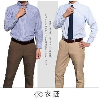 [衣匠] ノーアイロン ワイシャツ フレッシュシリーズ 5枚セット  Lサイズ(シャツ)