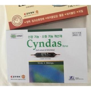 腫れケアセット Ellas A 5本 + Cyndas 10本(その他)