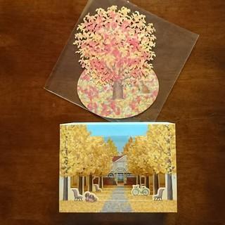 サンリオ(サンリオ)のサンリオ  秋カード  2枚セット(その他)