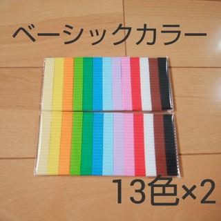 BANDAI - バンダイ オリケシ ケシゴムシート ベーシックカラー2セット