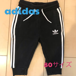 アディダス(adidas)のadidas アディダス☆スウェットパンツ☆ファイヤーバード(パンツ)