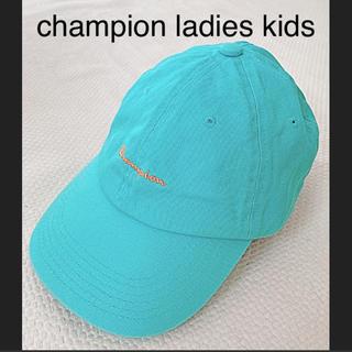 チャンピオン(Champion)のチャンピオン champion キャップ 親子コーデ レディース  キッズ(キャップ)