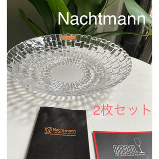 ナハトマン(Nachtmann)の新品 ナハトマン ボサノバ セット(食器)