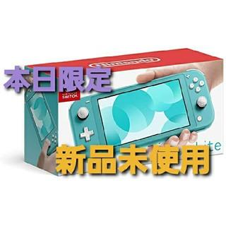 ニンテンドースイッチ(Nintendo Switch)の本日限定特価!Nintendo Switch Lite ターコイズ(携帯用ゲーム機本体)