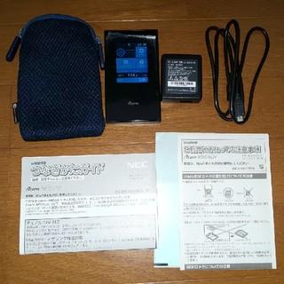 エヌイーシー(NEC)のNEC  MR04LN  Wifiルーター(PC周辺機器)
