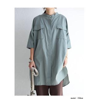 アンティカ(antiqua)の専用おまとめ シャツ、パンツ2点(シャツ/ブラウス(半袖/袖なし))
