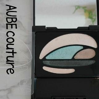 オーブクチュール(AUBE couture)のオーブクチュール♡デザイニングインプレッションアイズ 566グリーン系(アイシャドウ)