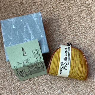 新品 黄八丈 財布(コインケース)