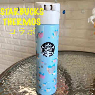 スターバックスコーヒー(Starbucks Coffee)のスターバックス ホリデー2018スリムハンディーステンレスボトルペールブルー(水筒)
