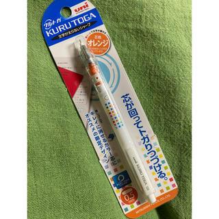 ミツビシエンピツ(三菱鉛筆)の新品 クルトガシャーペン オレンジ芯限定カラー uni(ペン/マーカー)