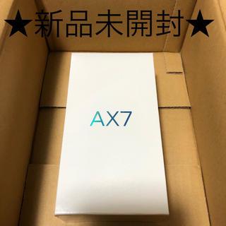 ★新品未開封★ OPPO AX7 ゴールド (スマートフォン本体)