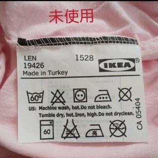 イケア(IKEA)のIKEA   ベビーキッズ用ボックスシーツ  60×120(シーツ/カバー)