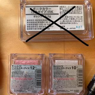ムジルシリョウヒン(MUJI (無印良品))の【最終お値下げ】化粧品4点セット(コフレ/メイクアップセット)