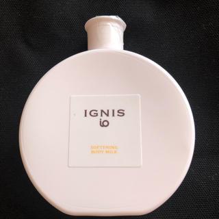 イグニス(IGNIS)のイグニス ボディミルク(ボディローション/ミルク)